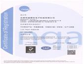 ISO 9001 2015 证书