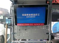 热烈祝贺我司18.5寸安卓广告机入装首都国际机场530台机场巴士